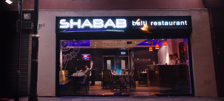 Shababs Front